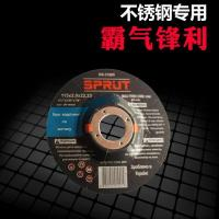 Buy cheap metal abrasives Xingang quality grinding wheel from wholesalers