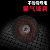 Buy cheap metal abrasives Fine Xingang double mesh grinding wheel from wholesalers