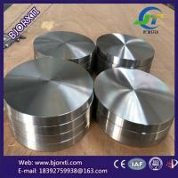 Buy cheap Titanium Target from wholesalers