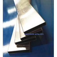 Buy cheap CAC Tube / Oil Cooler Tube from wholesalers