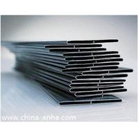 Buy cheap B tube from wholesalers