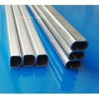 Buy cheap C Tube / D Tube from wholesalers
