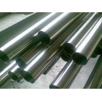 Quality Stainless steel seamless steel pipe for sale