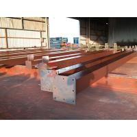 Buy cheap Box type steel beam from wholesalers