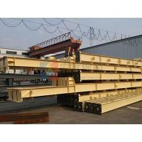 Buy cheap Steel member,Steel component from wholesalers