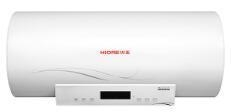 Buy Electric Hot Water for Shower at wholesale prices