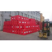 Quality Plastic Raw Materials MDI (Isocyanate ) for sale
