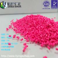 Buy cheap Masterbatch Blown film injection bottle blowing health care packaging color masterbatch from wholesalers