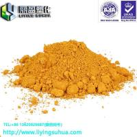 Buy cheap Masterbatch PA high temperature resistant boiled yellow toner from wholesalers