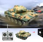 China 1:16 Scale R/C Battle Tank on sale