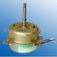 Air cooled electric motor air cooled electric motor images for Dc motor air conditioner